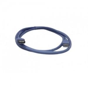 Մալուխ USB 2,0 Am-Af 1.5m
