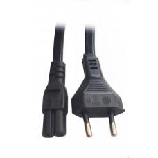 էլեկտրական մալուխ 1.5m