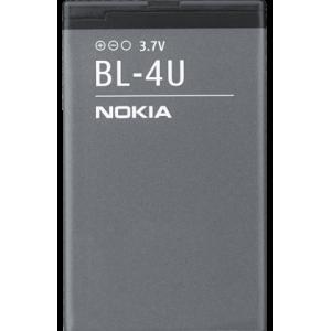 Մարտկոց BL-4U NOKIA 3G-POWER