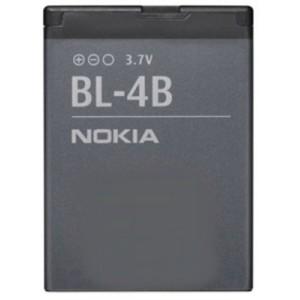 Մարտկոց BL-4B NOKIA 3G-POWER