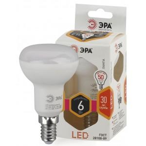 LED R50-6W-827-E14 ЭРА (դեղին) (ԿՈԴ S230)