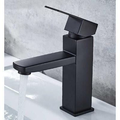 Լվացարանի ծորակ FMARK FS8101H (ԿՈԴ 8282)