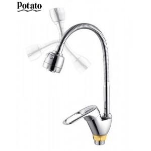 խոհանոցի ծորակ ճկվող Potato 5825 (ԿՈԴ 6220)