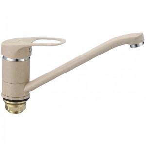 Լվացարանի Ծորակ FMARK FM4904Y (ԿՈԴ 2128)